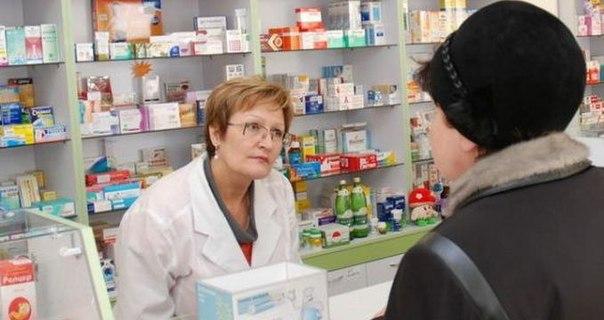 Сценка в аптеке, которую важно прочитать каждому!. 11570.jpeg