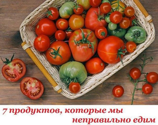 7 продуктов, которые мы неправильно едим