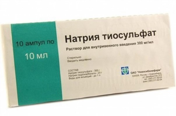 Метод очищения организма при помощи тиосульфата натрия