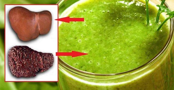 Как очистить печень в домашних условиях: натуральное средство!