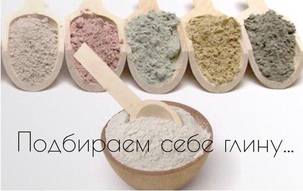 🖋Подбираем себе глину...💁