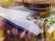Эфирные масла для борьбы с целлюлитом